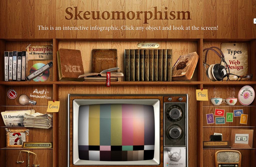 skeuomorphism2