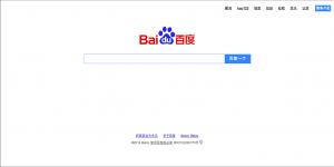 Baidu moteur de recherche chinois