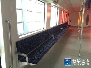 bus futur chine 4
