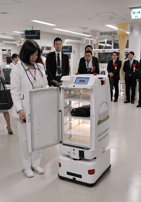 Robot Toyota hopital nagoya