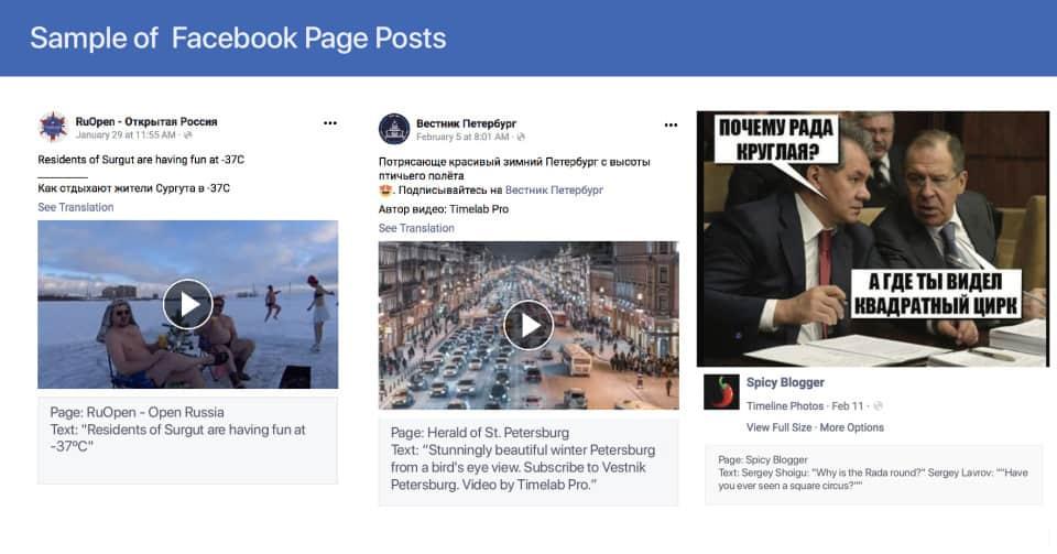 Facebook annonce la suppression de plusieurs comptes gérés par l'IRA