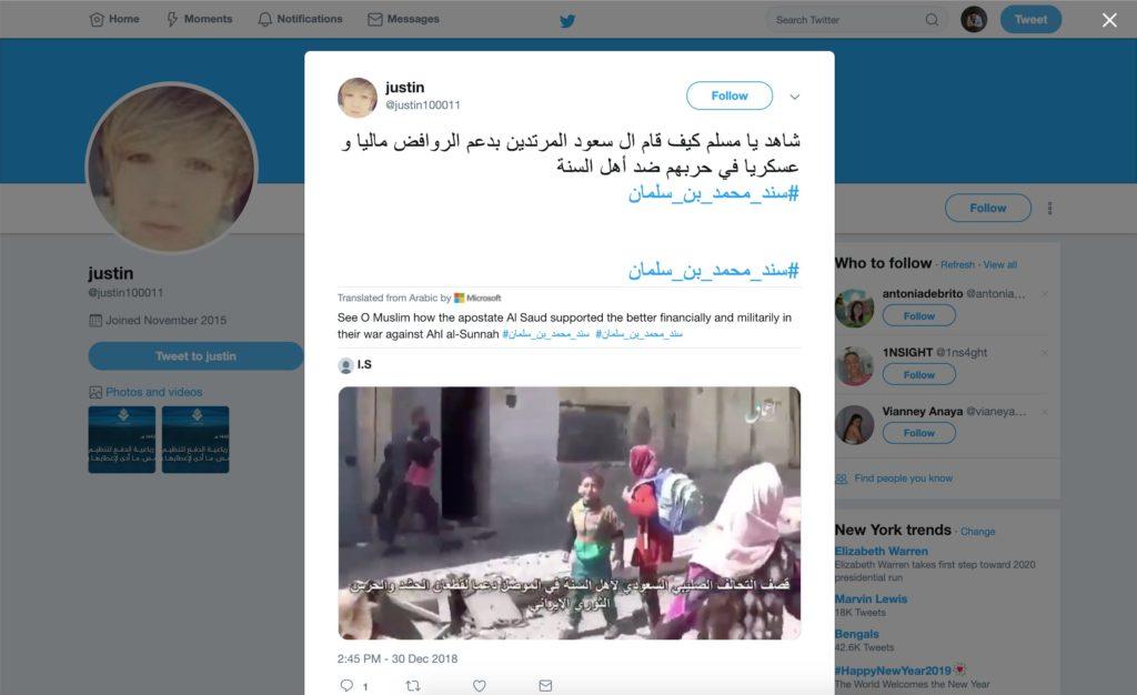Exemple de tweet engagé au nom de l'État islamique.