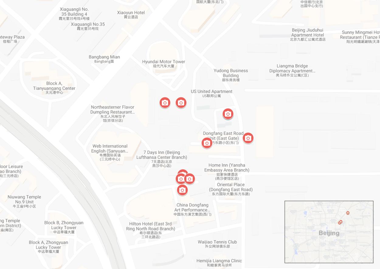 Une fuite de données expose le système de surveillance chinois.