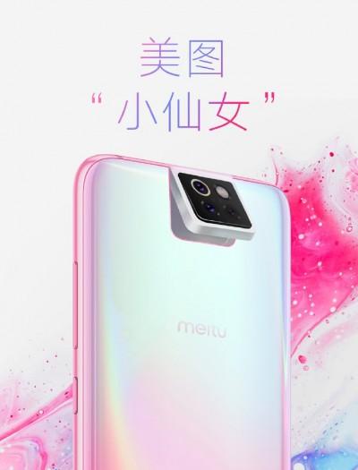 Le CC9, nouveau téléphone de la marque MI CC