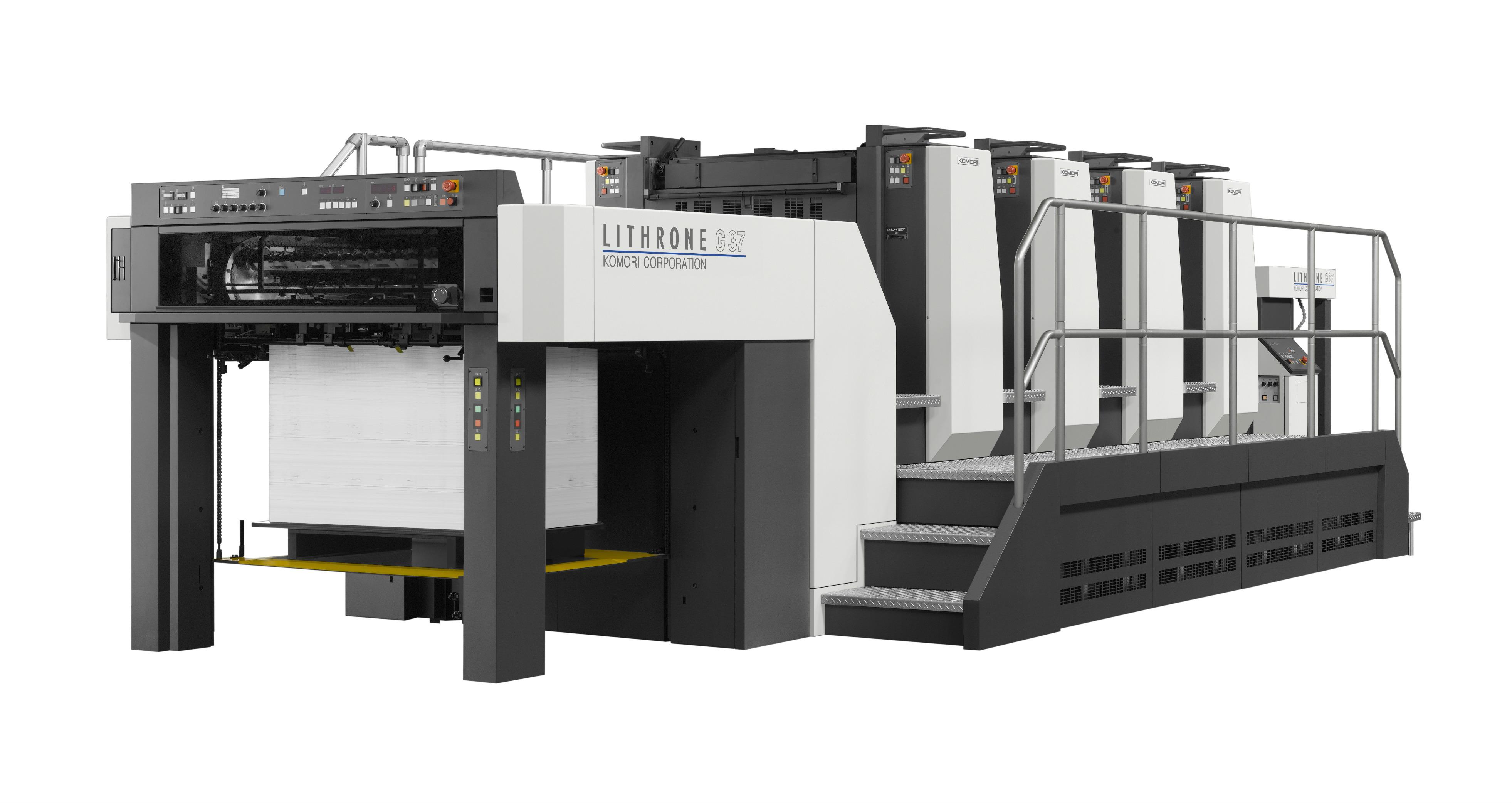 Une imprimante de marque Komori.
