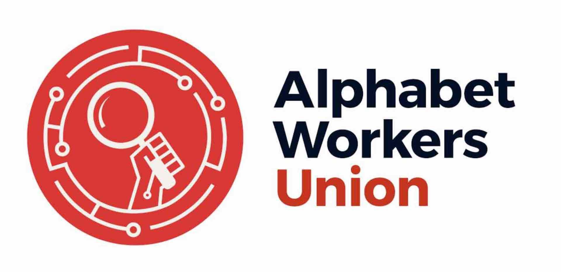 Aperçu du logo du syndicat.